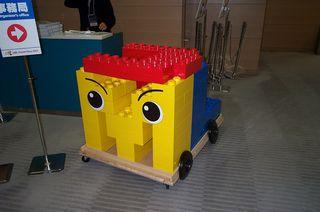 UML Robot