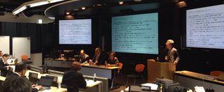 SysML Forum Japan Panel February 2014