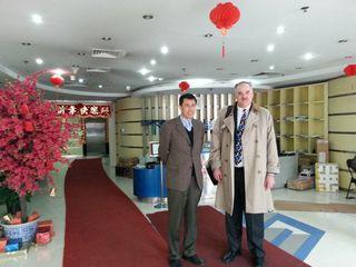 Professor Zuo Chun